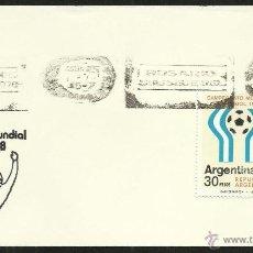 Sellos: SOBRE PRIMER DÍA CIRCULACIÓN COPA MUNDIAL DE FÚTBOL ARGENTINA 1978- SEDE ROSARIO- FIFA FDC. Lote 50329501