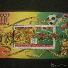 Sellos: COMORES 1978 HB IVERT 13 *** CAMPEONATO DEL MUNDO DE FUTBOL - ARGENTINA-78 - DEPORTES. Lote 50516236
