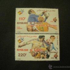 Sellos: DJIBOUTI 1982 AEREO IVERT 159/60 *** ESPAÑA-82 - CAMPEONATO DEL MUNDO DE FUTBOL - DEPORTES. Lote 50730403