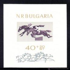 Sellos: BULGARIA HB 16** - AÑO 1965 - HÍPICA - DEPORTES ECUESTRES. Lote 195436851