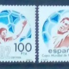Sellos: DEPORTES MUNDIAL DE FÚTBOL ESPAÑA 1982 SERIE COMPLETA DE 4 SELLOS NUEVOS DE ESPAÑA. Lote 52608378