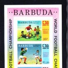 Sellos: BARBUDA HB 8** - AÑO 1974 - CAMPEONATO DEL MUNDO DE FÚTBOL DE ALEMANIA. Lote 52851807