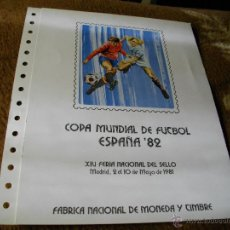 Sellos: HOJA ALBUM DOBLE SELLOS COPA MUNDIAL DE FUTBOL ESPAÑA 82 XIV FERIA NACIONAL DEL SELLO MADRID. Lote 148941817