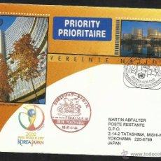 Sellos: SOBRE PRIMER DIA CIRCULACION FINAL DE LA COPA MUNDIAL DE FUTBOL COREA Y JAPON 2002- FIFA - FDC . Lote 54947492