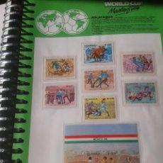 Sellos: NICARAGUA 1986 HOJA BLOQUE + SELLOS CONMEMORATIVOS DE LA COPA MUNDIAL DE FUTBOL MÉXICO 86- FIFA . Lote 55040153