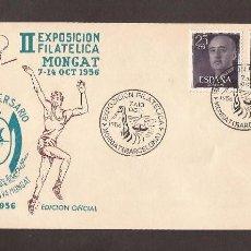 Sellos: GOM-1351_SOBRE UNIÓN DEPORTIVA MONGAT 1956. Lote 56050823