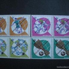 Sellos: CONGO 1966 IVERT 638/45 *** DEPORTES - FUTBOL - VICTORIA DE INGLATERRA EN LA COPA DEL MUNDO. Lote 56388268
