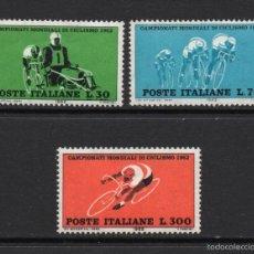 Sellos: ITALIA 868/70** - AÑO 1962 - CAMPEONATO DEL MUNDO DE CICLISMO. Lote 109432914