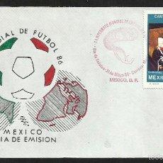 Sellos: SOBRE PRIMER DIA CIRCULACION COPA MUNDIAL DE FUTBOL MEXICO 1986 - DIMANCHE, ANGEL ZARRAGA. Lote 57519087