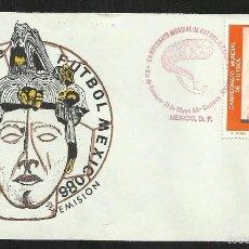 Sellos: SOBRE PRIMER DIA CIRCULACION COPA MUNDIAL DE FUTBOL MEXICO 1986 - 3 FUTBOLISTAS, ANGEL ZARRAGA. Lote 57519090
