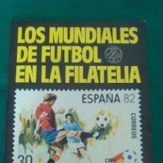 Sellos: 10 SELLOS MUNDIALES DE FUTBOL .- EDICIONES URBION .- GARANTIA BOLAFFI. Lote 58234844