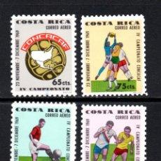 Sellos: COSTA RICA AEREO 485/88** - AÑO 1969 - CAMPEONATO DE FUTBOL DE LA CONCACAF. Lote 58420012