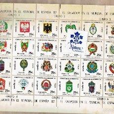 Sellos: HOJA SELLOS EL SALVADOR EN EL MUNDIAL FUTBOL DE ESPAÑA 82 - ESCUDOS PAISES. Lote 60109547
