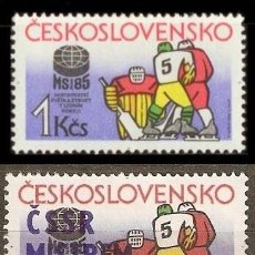 Timbres: CHECOSLOVAQUIA 1985 - HOCKEY - YVERT 2625 Y 2631. Lote 60572831