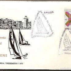 Sellos: ANGOLA & FDC ULTRAMAR, CLASE IV CAMPEONATO NACIONAL VAURIENS, LUANDA 1973 (541). Lote 60674799