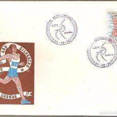 Sellos: ANGOLA & FDC ULTRAMAR, CARRERA SAN SILVESTRE, LUANDA 1974 (382). Lote 60678859