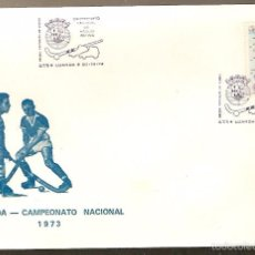 Sellos: ANGOLA & FDC ULTRAMAR, HOCKEY CAMPEONATO DE RODILLOS, LUANDA 1973 (382). Lote 60679499