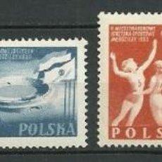 Sellos: POLONIA 1955 - DEPORTES - SPORTS - YVERT Nº 827-832**. Lote 60762427