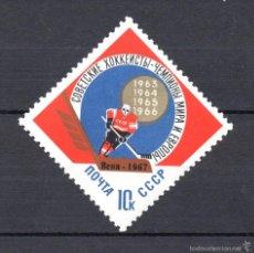 Sellos: RUSIA 3092** - AÑO 1966 - RUSIA CAMPEON DEL MUNDO DE HOCKEY SOBRE HIELO. Lote 242915255