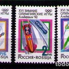 Sellos: RUSIA 1992 - OLYMPICS ALBERTVILLE 92 - YVERT Nº 5915-5917. Lote 61393783