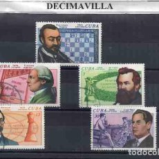 Sellos: DEPORTES, AJEDREZ, CUBA, 1976, L192, SERIE COMPLETA USADA. Lote 10113642
