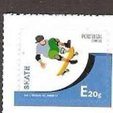 Sellos: PORTUGAL ** & DESPORTOS RADICAIS 2014 (7987). Lote 147786896