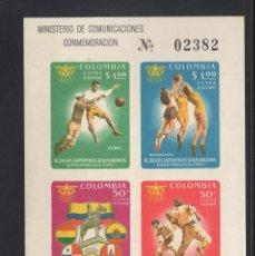 Sellos: COLOMBIA HB 25** - AÑO 1961 - JUEGOS DEPORTIVOS BOLIVARIANOS - FUTBOL - BALONCESTO - BEISBOL. Lote 65905266