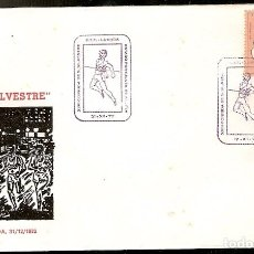 Sellos: ANGOLA & FDC ULTRAMAR, CARRERA SAN SILVESTRE, LUANDA, 1974 (468). Lote 66162014
