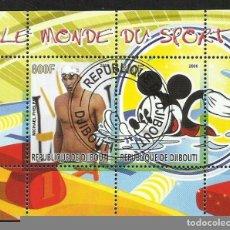 Timbres: HOJA BLOQUE DE SELLOS OLIMPIADAS PEKIN 2008 JUEGOS OLIMPICOS- NATACION- MICHAEL PHELPS . Lote 68379305
