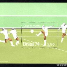 Sellos: BRASIL HB 33** - AÑO 1974 - CAMPEONATO DEL MUNDO DE FUTBOL, ALEMANIA 1974. Lote 68886069