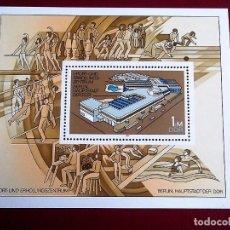 Timbres: DDR. HB 62 CENTRO DE DEPORTE Y RECREATIVO EN BERLÍN. 1981. SELLOS NUEVOS Y NUMERACIÓN YVERT. Lote 73731919