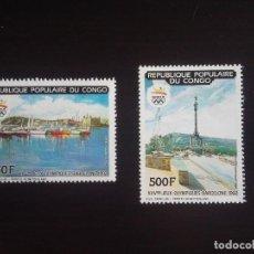 Sellos: CONGO - JUEGOS OLIMPICOS - OLYMPIC GAMES BARCELONA 92 - YVERT Nº A403/04 **MNH - MONUMENTO COLON - P. Lote 74027611
