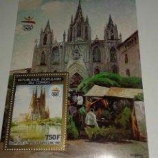 Sellos: CONGO - JUEGOS OLIMPICOS - OLYMPIC GAMES BARCELONA 92 - YVERT HOJA Nº 48 HB48 **MNH - SAGRADA FAMILI. Lote 74027667