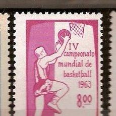 Sellos: BRASIL ** & IV CAMPEONATO DEL MUNDO DE BALONCESTO 1963 (732). Lote 74227735