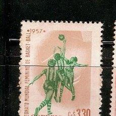 Sellos: BRASIL * &II CAMPEONATO DEL MUNDO DE BALONCESTO FEMENINO 1957 (634). Lote 74228263