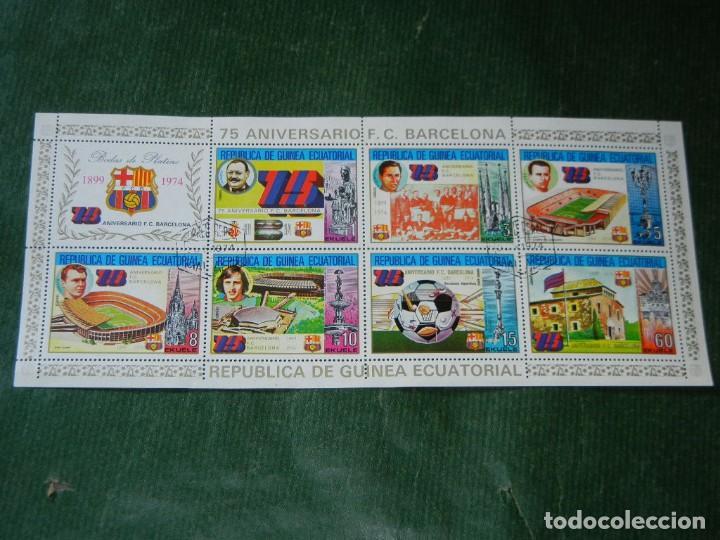 GUINEA ECUATORIAL - HOJA BLOQUE 75 ANIVERSARIO FUTBOL CLUB BARCELONA 1974 (Sellos - Temáticas - Deportes)