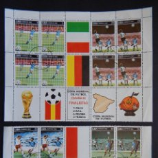 Sellos: PLIEGO DE FORMATO ESPECIAL - COPA MUNDIAL DE FUTBOL ESPAÑA´82 FINALISTAS. CUBA 20 11 1982 MATASELLOS. Lote 79283593