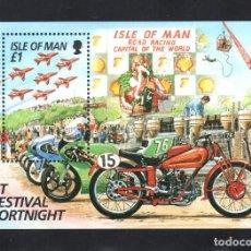 Sellos: MAN HB 28** - AÑO 1996 - MOTORISMO - VENCEDORES IRLANDESES DE LA TOURIST TROPHY. Lote 79839273