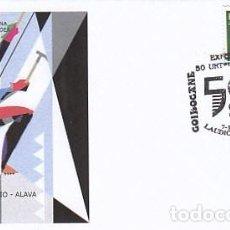 Sellos: AÑO 2009, 50 ANIVERSARIO DEL GRUPO DE MONTAÑA GOIKOGANE DE LLODIO (ALAVA). Lote 86861787