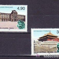 Sellos: FRANCIA 1998 IVERT 3173/4 *** PATRIMONIO CULTURAL - MONUMENTOS - EMISIÓN CONJUNTA FRANCIA-CHINA. Lote 89087232