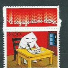 Sellos: FRANCIA 1997 IVERT 3060/5 *** JORNADAS DE LA CARTA - VIAJE DE UNA CARTA. Lote 89091268