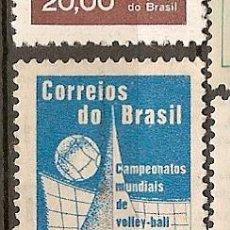 Sellos: BRASIL ** & CAMPEONATO DEL MUNDO DE VOLEIBOL 1960 (697). Lote 89184388