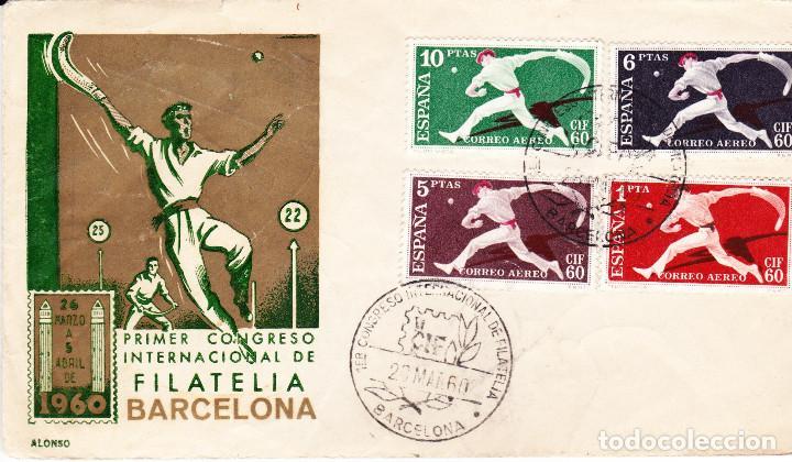 PRIMER CONGRESO INTERNACIONAL DE FILATELIA DE BARCELONA 1960 + 20 SELLOS DEPORTIVOS TIMBRADOS (Sellos - Temáticas - Deportes)