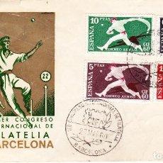 Sellos: PRIMER CONGRESO INTERNACIONAL DE FILATELIA DE BARCELONA 1960 + 20 SELLOS DEPORTIVOS TIMBRADOS. Lote 91573670