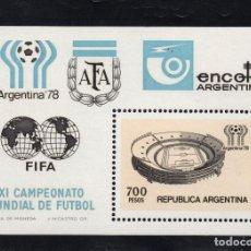 Sellos: ARGENTINA HB 18** - AÑO 1978 - CAMPEONATO DEL MUNDO DE FÚTBOL, ARGENTINA 78. Lote 93641740
