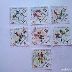 Sellos: MAGYAR POSTA - HUNGRIA 7 SELLOS MUNDIALES FUTBOL CUP FOOTBALL SPAIN 1982. Lote 93872315