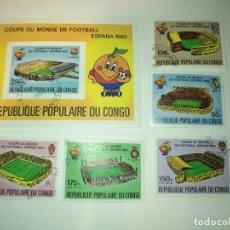 Sellos: REP.P. DEL CONGO 5 SELLOS Y HOJA BLOQUE MUNDIALES FUTBOL CUP FOOTBALL ESPAÑA 1982. Lote 93874540