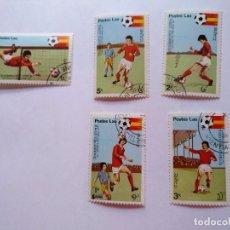 Sellos: LAOS -LOTE 5 SELLOS MUNDIALES DE FUTBOL ESPAÑA 1982 . Lote 93954095