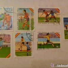 Sellos: LOTE DE 7 SELLOS DE CUBA : MUNDIAL DE FUTBOL DE ESPAÑA´82.. Lote 94033765