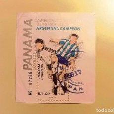Sellos: PANAMA - FÚTBOL - CAMPEONATO MUNDIAL DE FÚTBOL MAXICO 86 - ARGENTINA CAMPEON. Lote 94593371
